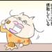 【ダイエット177日目】食べ物に対する見方が変わった【漫画】