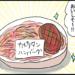 【ダイエット179日目】スーパーの誘惑に打ち勝つべし【漫画】