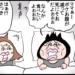【ダイエット210日目】深夜、空腹に耐えれず…【漫画】