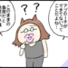 【ダイエット248日目】筋肉痛にならないのは筋トレの効果がないってこと?【漫画】