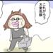 【ダイエット296日目】ジム後が心底辛い理由【漫画】