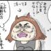 【ダイエット300日目】ジムでズンバ初デビューした時の感想【漫画】