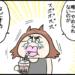 タピオカミルクティがやめられない人のためにヘルシータピ活を伝授!【ダイエット】